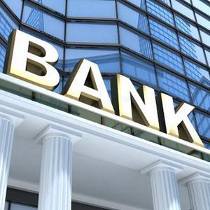 Банки Уркараха