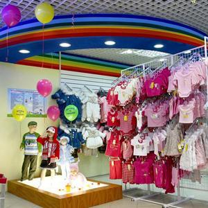 Детские магазины Уркараха