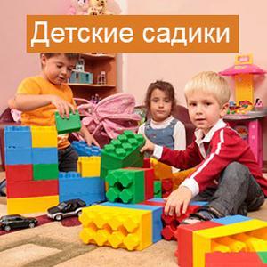 Детские сады Уркараха