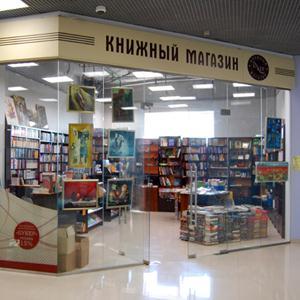 Книжные магазины Уркараха