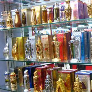 Парфюмерные магазины Уркараха