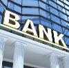 Банки в Уркарахе