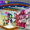 Детские магазины в Уркарахе