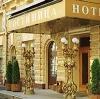 Гостиницы в Уркарахе