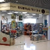 Книжные магазины в Уркарахе
