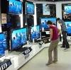 Магазины электроники в Уркарахе