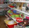 Магазины хозтоваров в Уркарахе