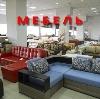 Магазины мебели в Уркарахе