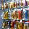 Парфюмерные магазины в Уркарахе