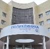 Поликлиники в Уркарахе