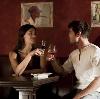 Рестораны, кафе, бары в Уркарахе