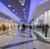 Торговые центры в Уркарахе
