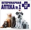 Ветеринарные аптеки в Уркарахе