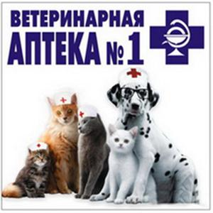 Ветеринарные аптеки Уркараха
